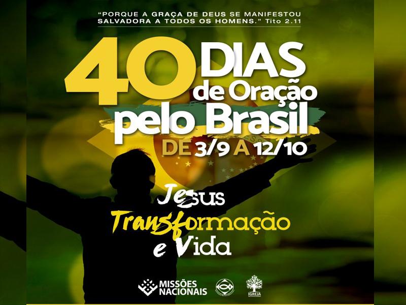 40 DIAS DE ORAÇÃO DE PELO BRASIL